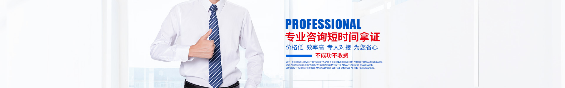 职业资格证书