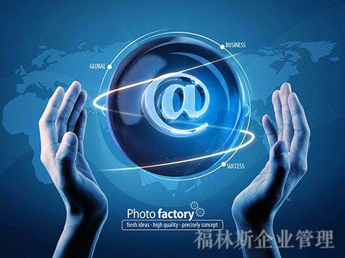 外省企业入湘备案登记证
