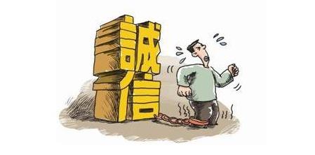 """2017年12月6日起 """"资信评价""""代替""""资质管理""""实行!"""