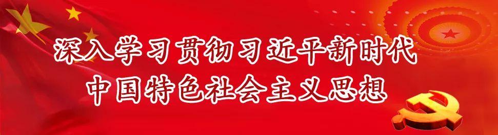 市科技局关于开展科研众包暨第五届中国创新挑战赛(天津)工作的通知